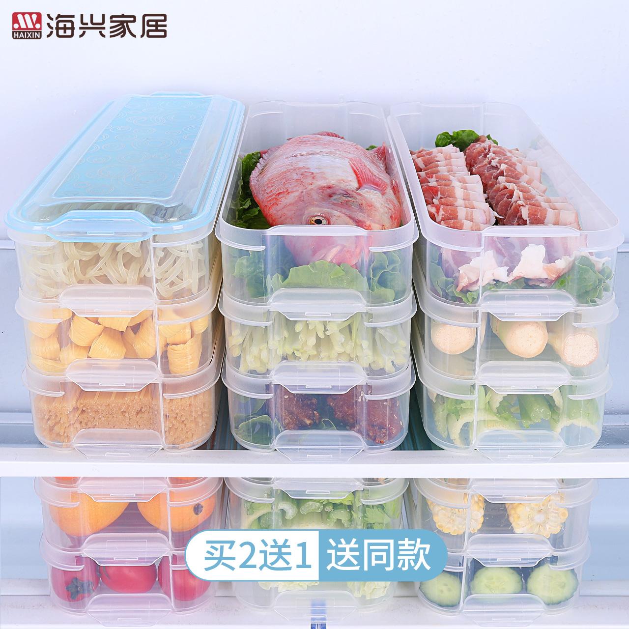 冰箱儲物盒收納盒雞蛋盒餛飩餃子盒整理盒子廚房麵條長方形保鮮盒