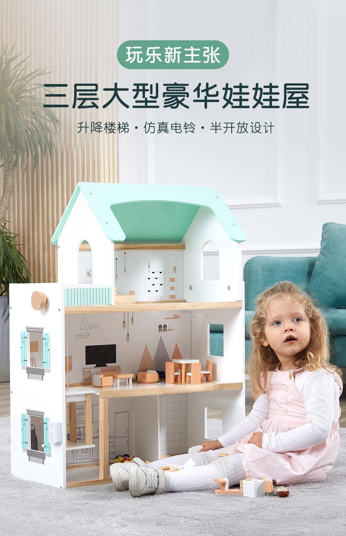 菲加尼男女孩过家家玩具公主娃娃屋城堡房子芭比套装儿童六一礼物