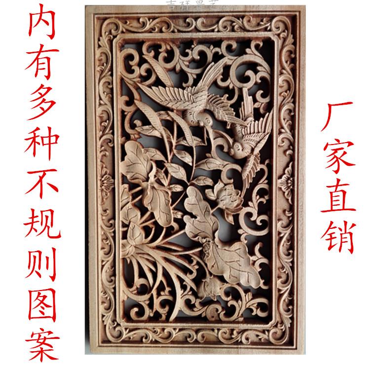 東陽木雕掛件 長方形小掛件 中式仿古居家裝修壁掛  多款不規則圖
