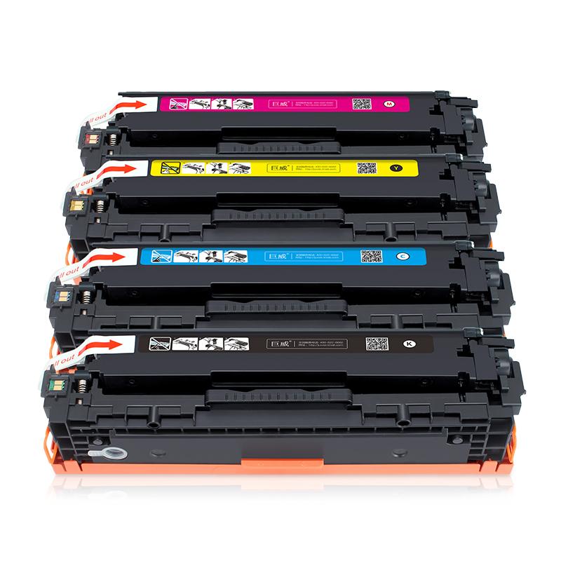 巨威 适用惠普M251N硒鼓 HP200 M276n M276nw M251nw m251n CF210A硒鼓 易加粉131A碳粉盒 m276打印机墨盒