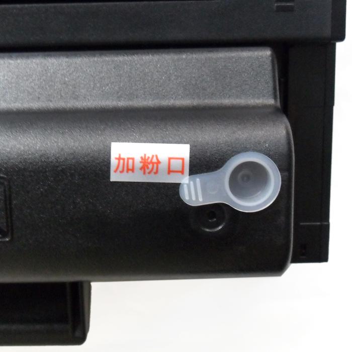 巨威 适用富士施乐3435硒鼓 Xerox Phaser 3435D 3435DN 3550 3428 3428D碳粉盒 戴尔DELL 1815/1815DN硒鼓