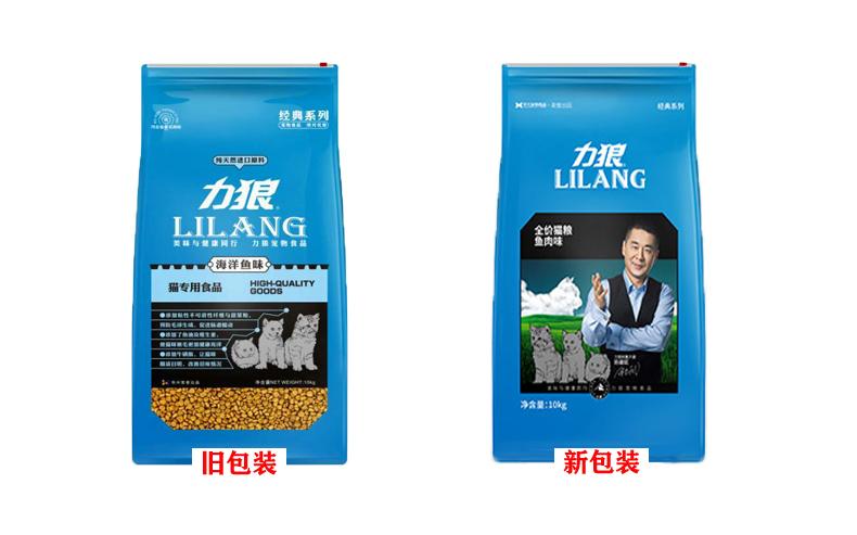 力狼猫粮幼猫成猫20斤增肥发腮10kg经济试吃冻干5斤低盐通用型优惠券