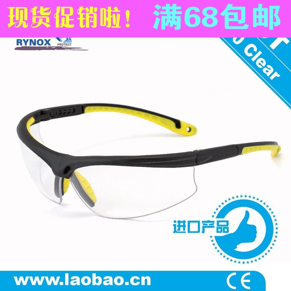 特價進口時尚流線型防衝擊防刮擦防霧PC鏡片戶外CS運動防護眼鏡