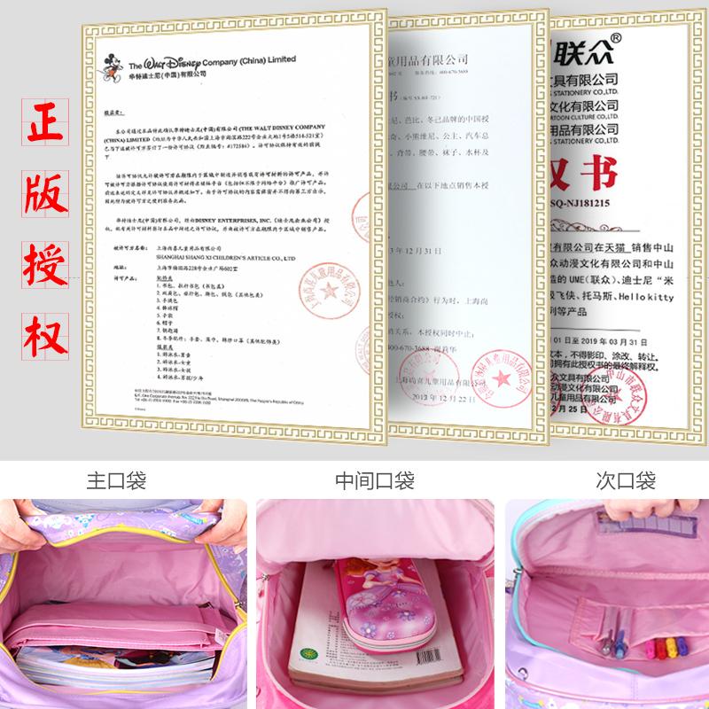 迪士尼儿童拉杆书包冰雪苏菲亚6-12周岁女孩公主拖书包小学生粉