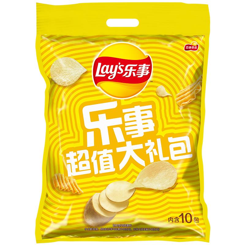 Z乐事薯片多口味400g 休闲办公网红零食大礼包 口味选择多