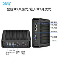 New Chuangyun mini computer host i7 5500U home office home fanless embedded dual network dual string ເຄື່ອງຄວບຄຸມອຸດສາຫະກໍາ