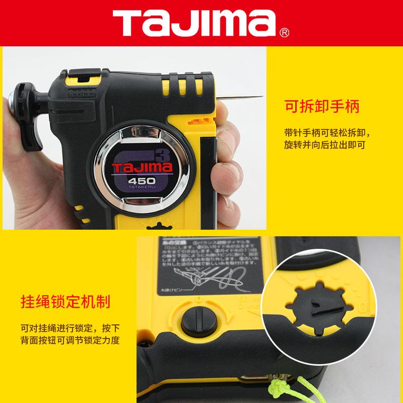 tajima/田岛铅直测定器磁性线锤黄色醒目丝线快速静止正品G3