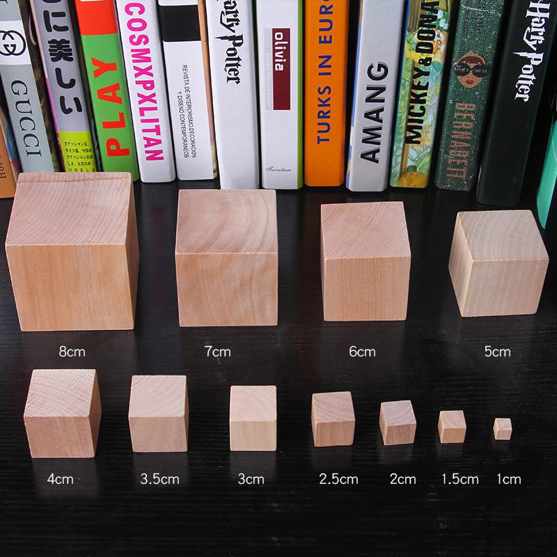 正方体积木数学教具小立方体模型木头方块儿童幼儿园拼装益智玩具