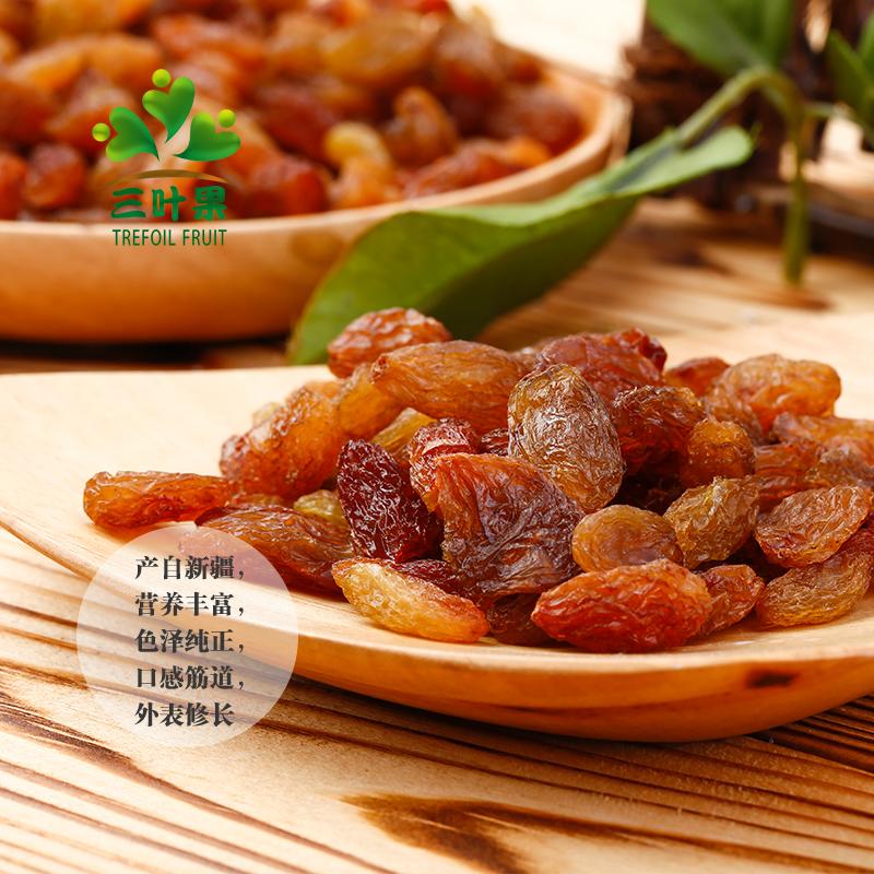 三叶果新疆特产吐鲁番葡萄干红玫瑰500g树上黄免洗黑加仑新货零食