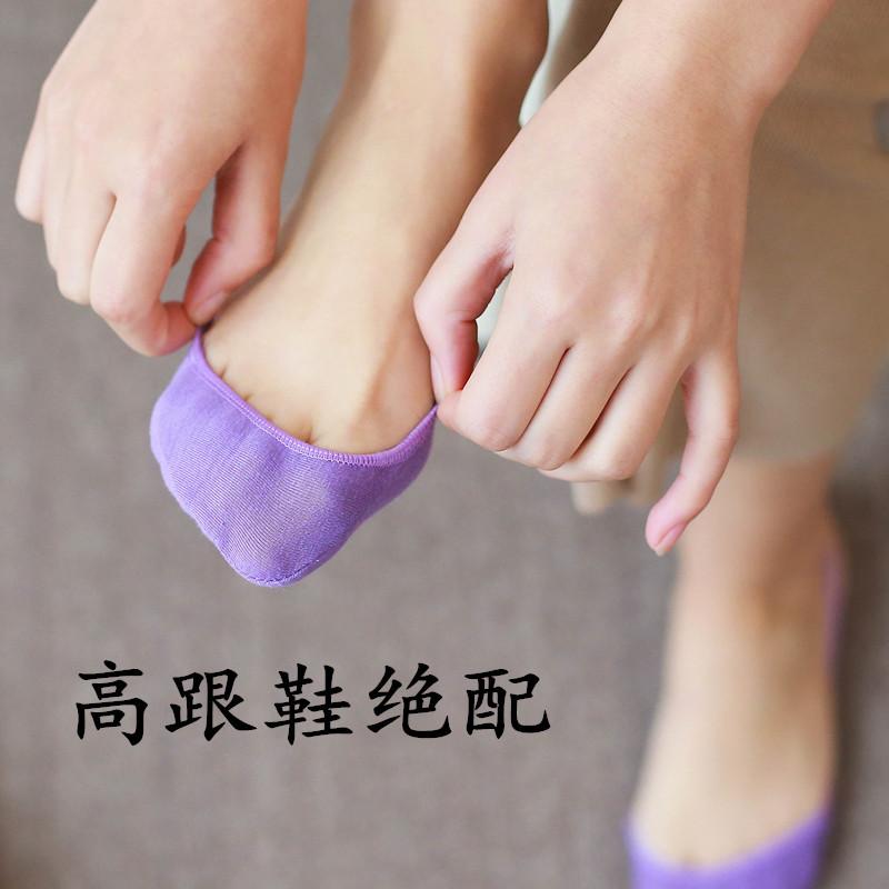 隐形袜子女高跟鞋半掌浅口纯棉吊带不掉跟船袜夏季薄款棉质女袜子
