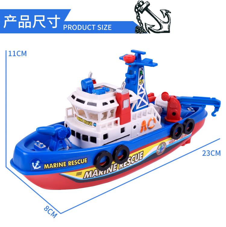 会喷水电动海上消防船仿真模型儿童戏水洗澡玩具抖音同款玩具批发