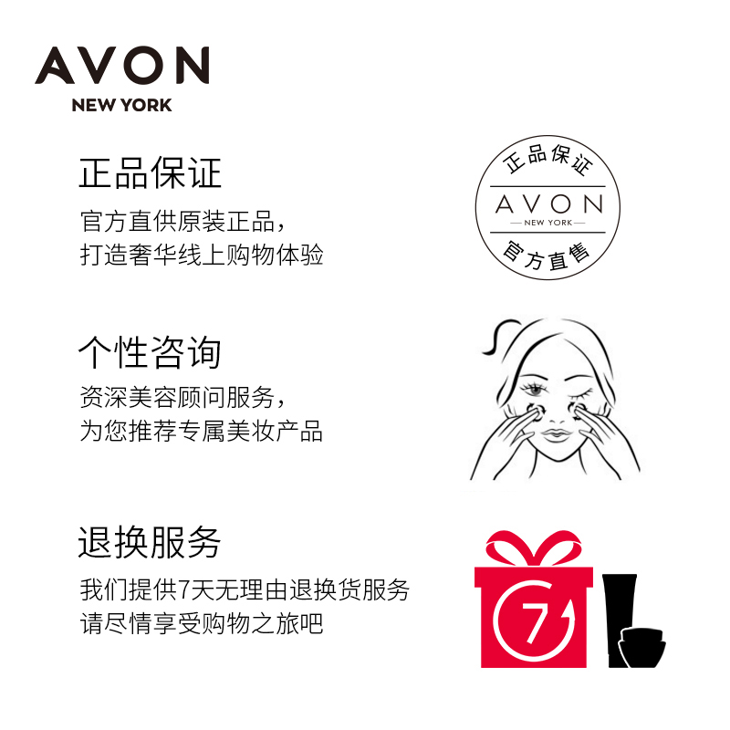 【薇娅推荐】Avon/雅芳小黑裙香水挚爱礼盒喷雾香水自然淡香清新