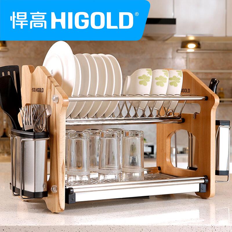 不锈钢碗架沥水架碗碟架厨房置物架收纳碗盘用品 304 悍高 HIGOLD