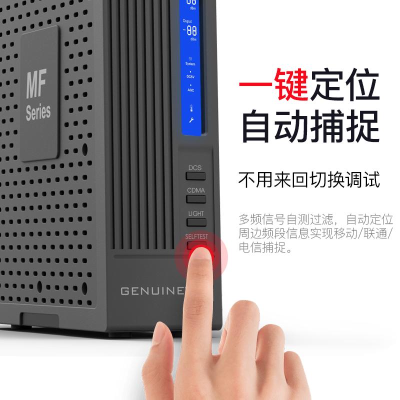 手机信号增强接收加强放大器扩大移动联通电信企业家用4G三网合一