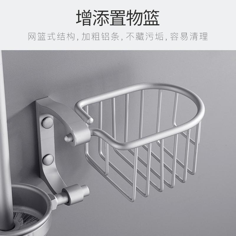 一卫免打孔马桶刷家用卫生间铝杯子带置物台厕所刷套装无死角刷子