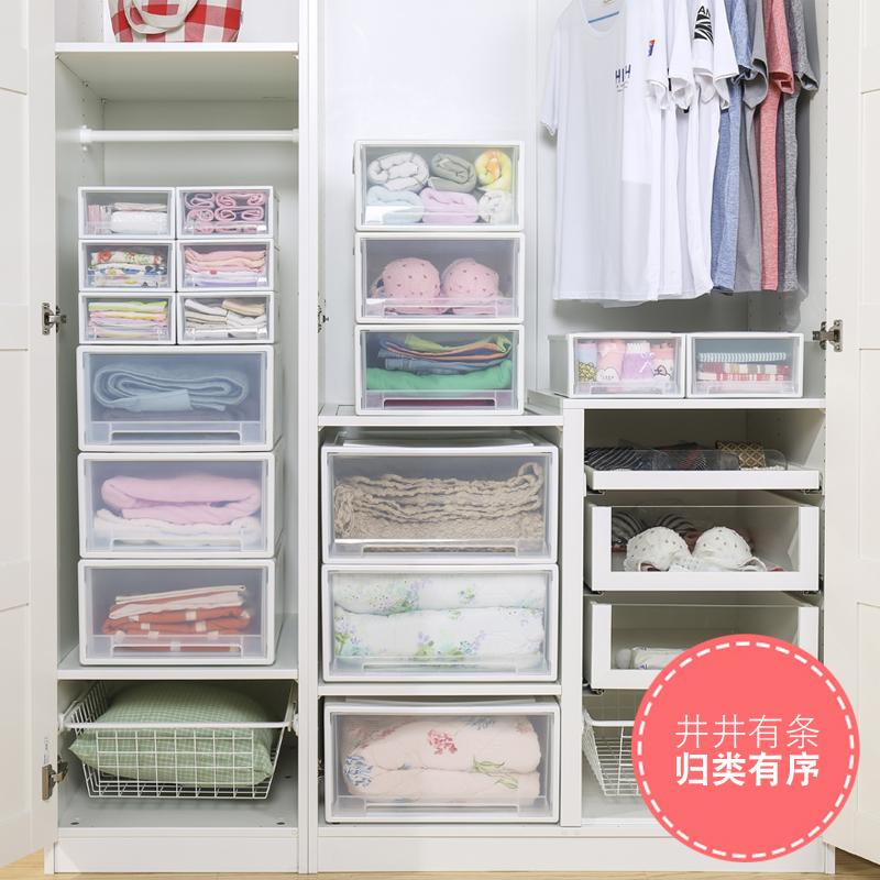 透明抽屉式收纳箱衣物整理箱衣服收纳柜内衣塑料储物箱衣柜收纳盒