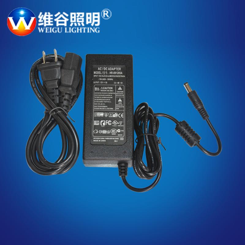 一体化电源适配器12V5a开关电源 稳压器镇流器 led灯带变压器驱动