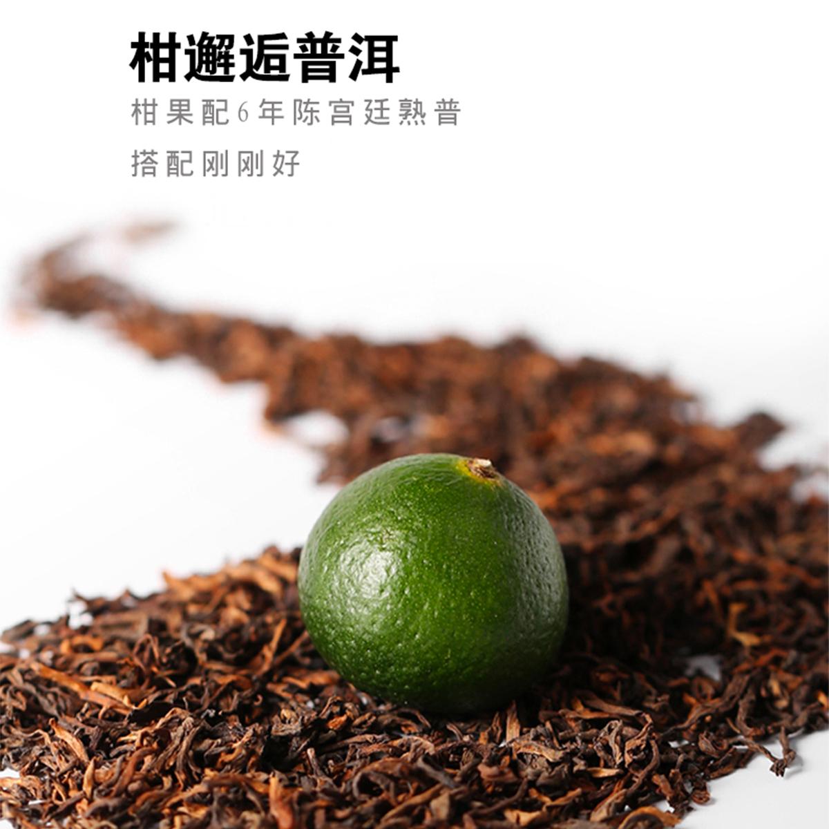 宫廷熟茶 男女老少皆宜 青柑茶礼 散装 克 500 新会小青柑