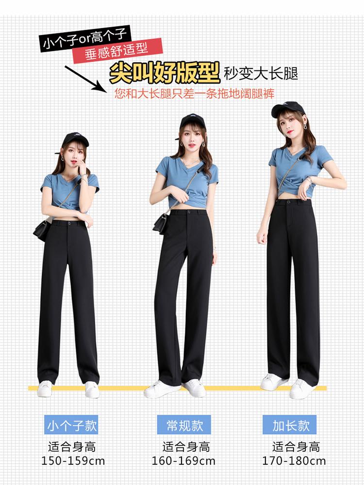 阔腿裤女夏季薄款高腰垂坠感 小个子拖地裤宽松直筒裤子西装裤  2021