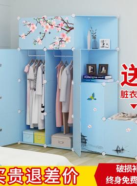 简易衣柜出租房用经济型家用组装仿布艺卧室储物收纳柜子塑料衣橱