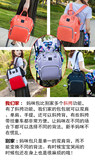 Mummy package multifunction portable shoulder large capacity mother bag 2019 stylish lightweight messenger bag backpack mother