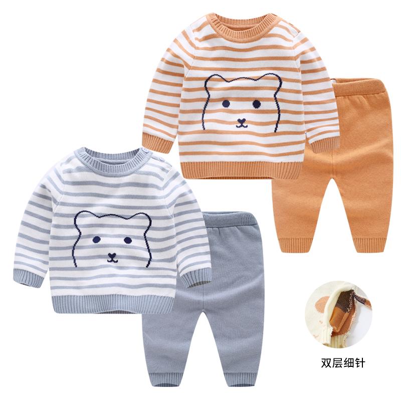 婴儿毛衣春秋装男女宝宝双层针织衫套装0-3岁新生儿童棉线衣外套