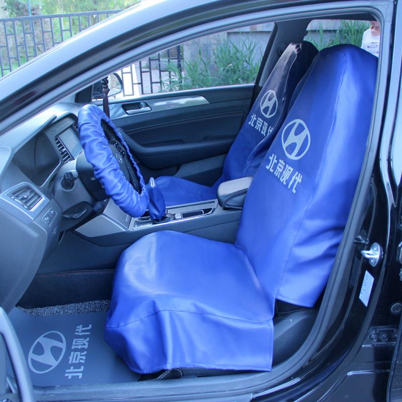 汽车维修保养水洗皮三件套叶子板护垫汽修防污座椅套皮革四五件套