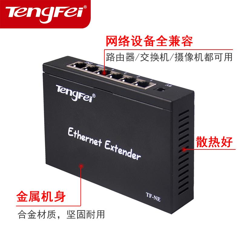 口 4 米网络信号传输放大器增强器网线延长器分线器 600 米 300 腾飞