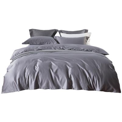 南极人100支匹马棉纯色简约全棉四件套宿舍纯棉床单被套床上用品