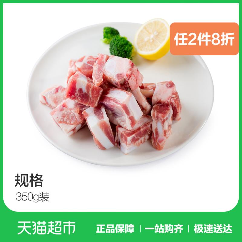 原膳丹麥皇冠天然谷飼豬軟骨350g 豬肉 冷凍生鮮 谷飼豬肉