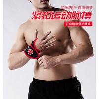 淡水河谷 垂钓 健身 骑行 护腕男训练手腕防扭伤运动护具健身手套 (¥160)