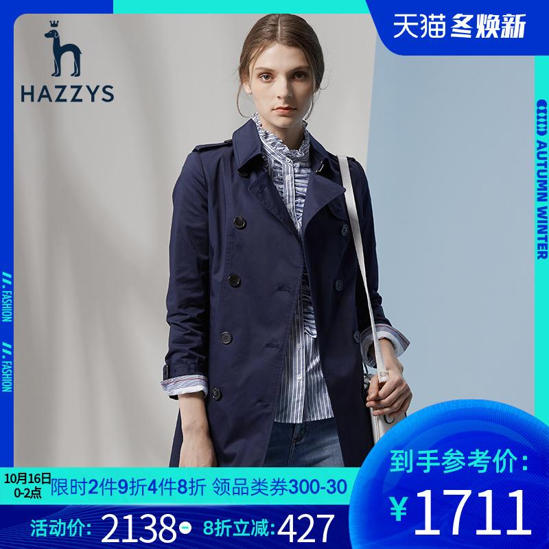 谭松韵代言Hazzys哈吉斯风衣女中长款小个子2019新款女士外套休闲潮修身上衣