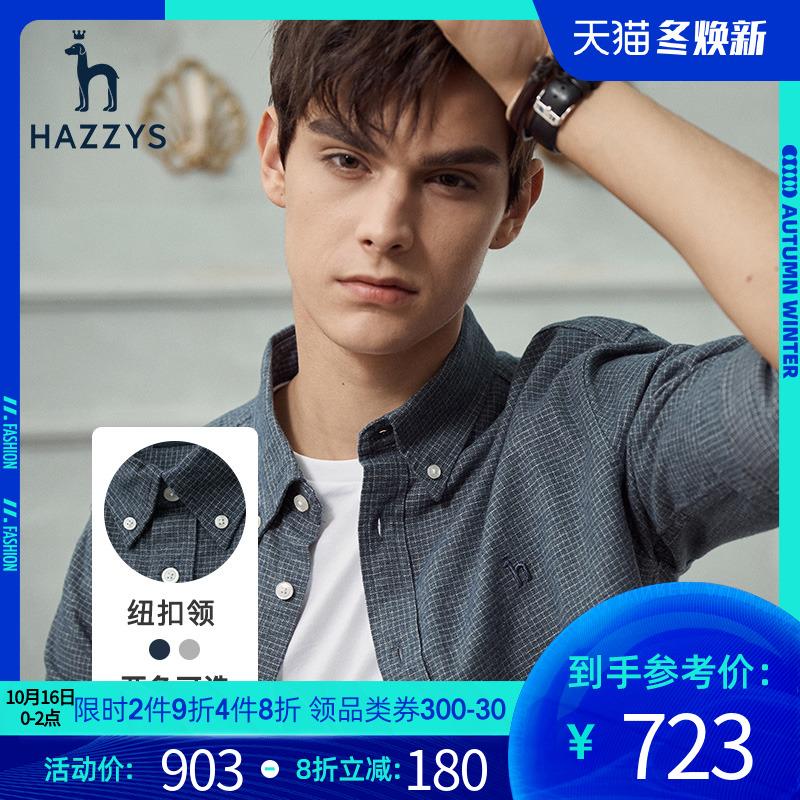 谭松韵代言Hazzys哈吉斯官方新款格子衬衫男士韩版潮流长袖衬衣秋季纯棉上衣