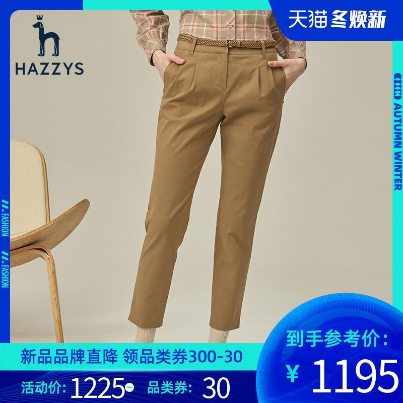 谭松韵代言Hazzys哈吉斯休闲裤女2020年新款夏季显瘦九分直筒裤时尚米色裤子
