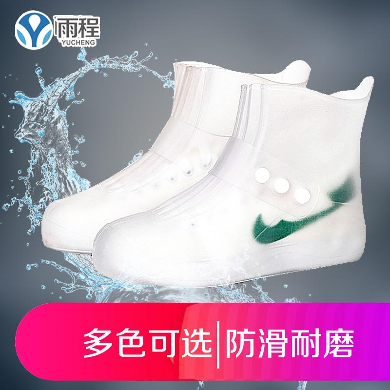 雨程雨天防水雨鞋套儿童成人雨靴短筒水鞋女韩国可爱防滑耐磨鞋套