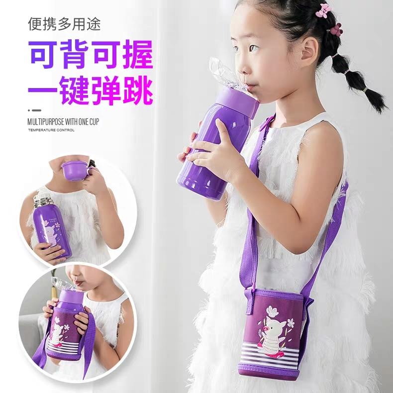 智能儿童保温杯带吸管两用幼儿园小学生不锈钢宝宝防摔便携水杯壶