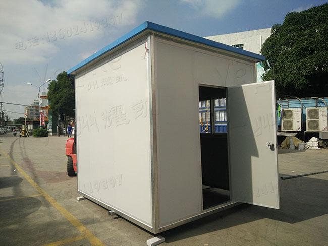 定制彩钢活动板房简易框架式房屋农用工具房钢结构集装箱式房屋