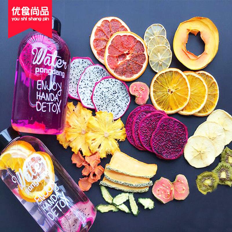 网红水果茶果干纯手工花果茶干片果粒茶礼盒装新鲜柠檬片泡水茶叶