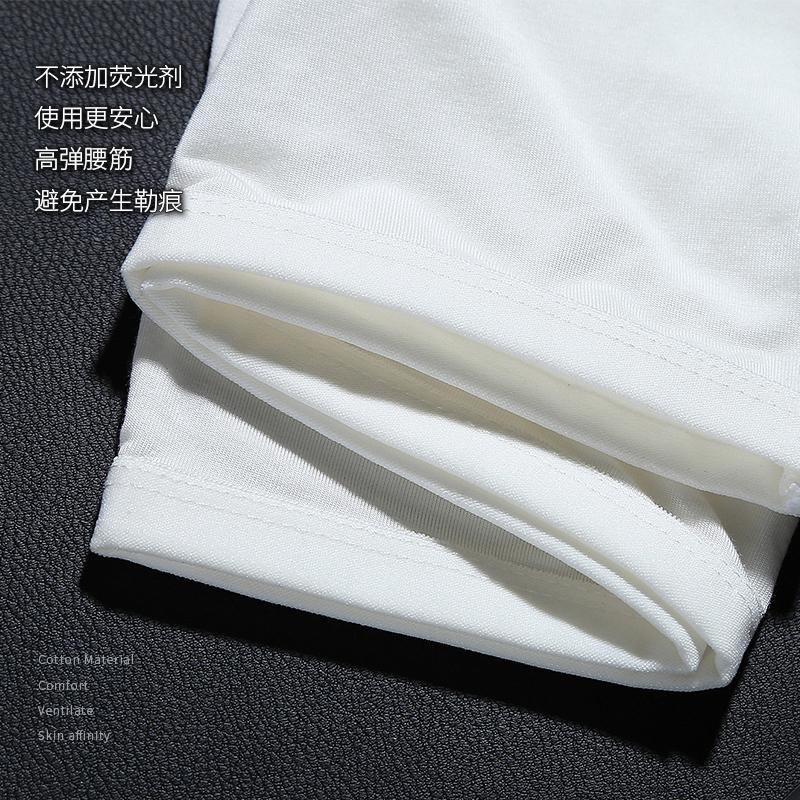 5条装一次性内裤女纯棉旅行全棉孕产妇月子产后免洗即弃非纸短裤