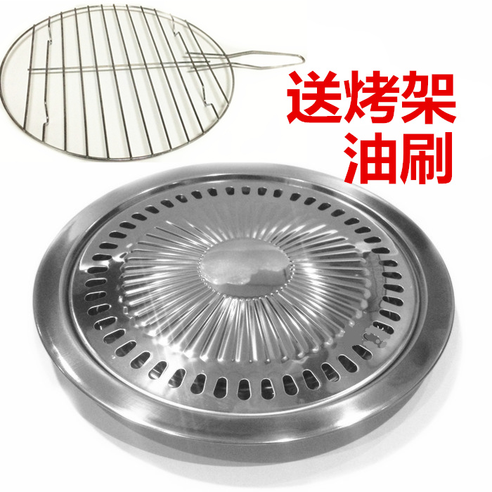 韓式不鏽鋼圓形不粘烤肉烤盤行動式電陶爐吊爐專用光波爐燒烤盤