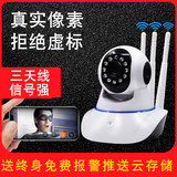 Somai wireless surveillance camera wifi mobile phone remote network HD night vision indoor home smart monitor
