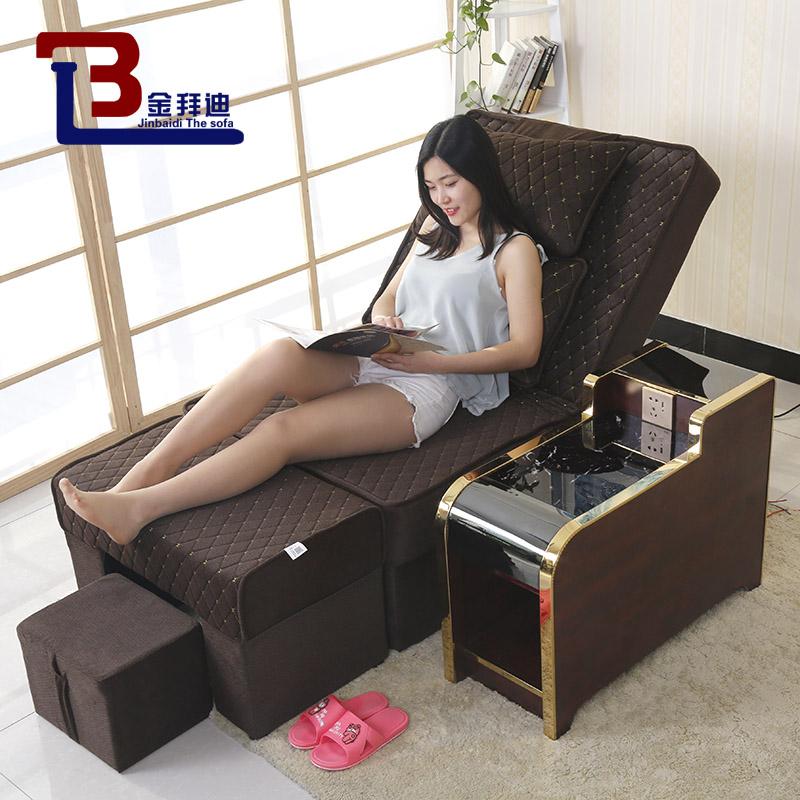 金拜迪电动足疗沙发床美容按摩椅桑拿足疗床修脚洗脚足浴沙发躺椅