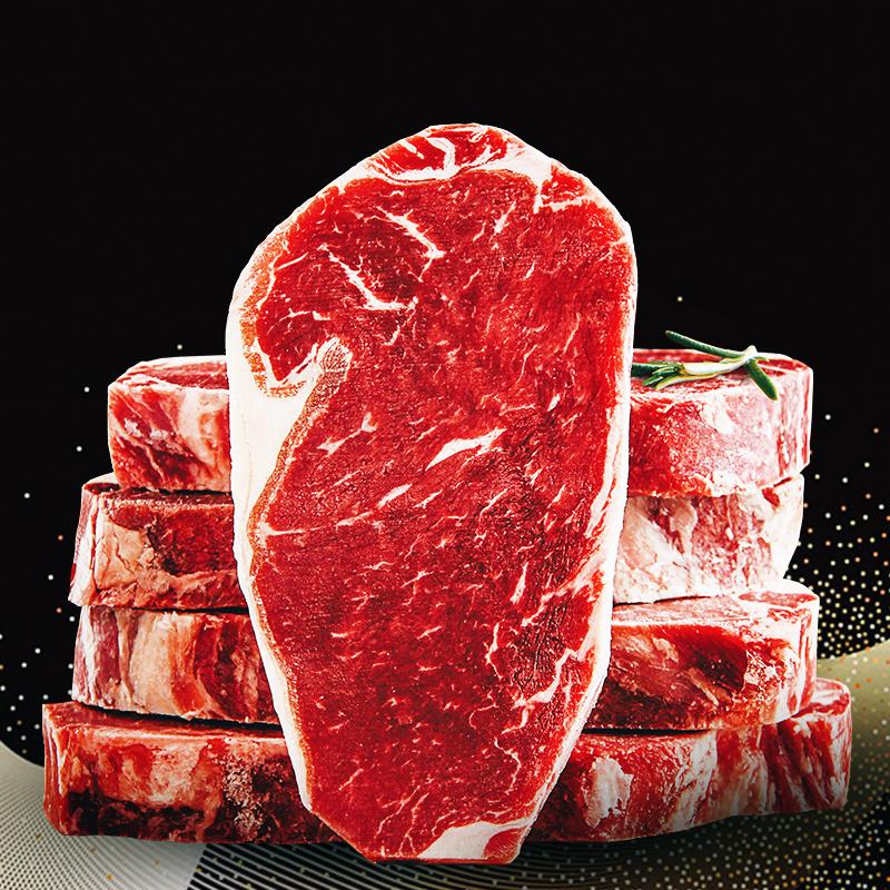 罗永浩推荐,进口原肉整切:1300g 大希地 家庭西冷牛排套餐 10片
