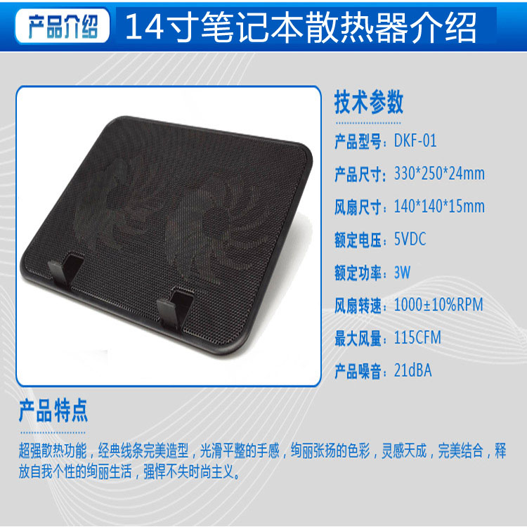 戴尔联想电脑笔记本散热器 散热风扇水冷底座支架14寸15.6寸静音