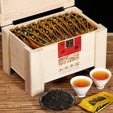 Wuyi Mountain in Fujian Jin Jun Mei black tea wood box Chinese New Year gift Mid-Autumn Festival gift tea 400g