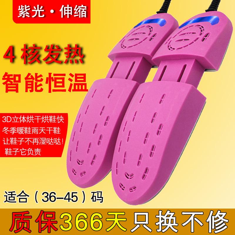 成人鞋子加热干燥烘鞋器宿舍男女冬季家用除臭杀菌多功能学生烤鞋
