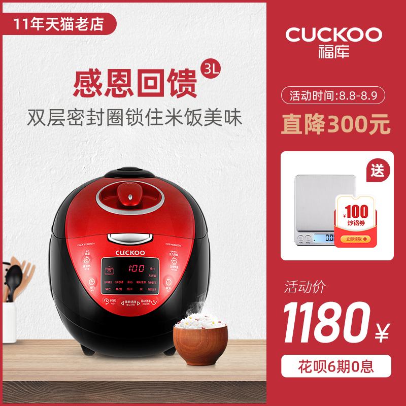 CUCKOO/福庫 CRP-N0660SR福庫電飯煲 韓國原裝進口智慧電飯鍋3L