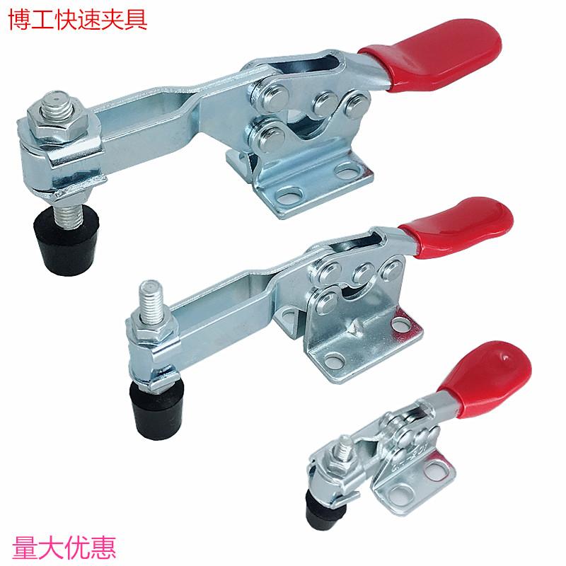 五金快速夹具水平式焊接压紧器MPCSLDGH-201201A201B 225-D不锈钢