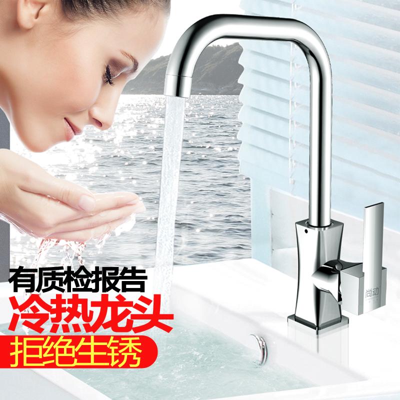 厨房水龙头家用洗菜盆龙头冷热水槽碗池单冷全铜洗手盆 304不锈钢