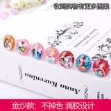 Children ring female lovely princess jewelry girls jewelry cute cartoon toy gift prizes PACKER Post